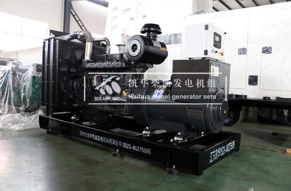 吉林牧业250KW上柴柴油发电机组今日成功出厂