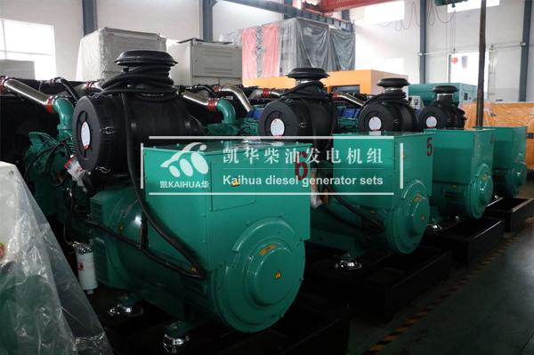 250KW康明斯柴油发电机组今日成功出厂