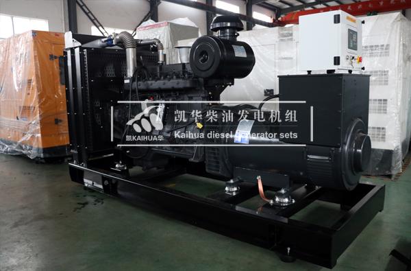 350KW上柴柴油发电机组今日成功出厂