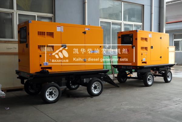三台移动静音柴油发电机组今日成功出厂