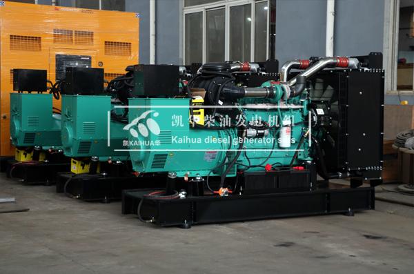 河南三台康明斯柴油发电机组今日成功出厂