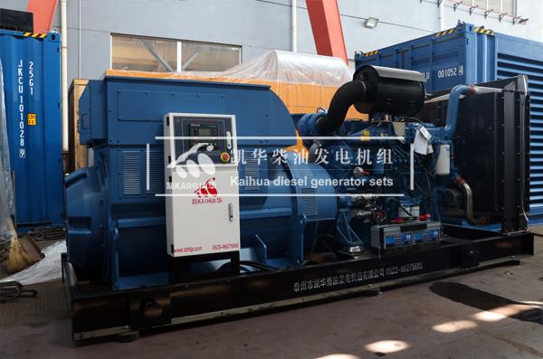 一台600KW高压柴油发电机组今日成功出厂