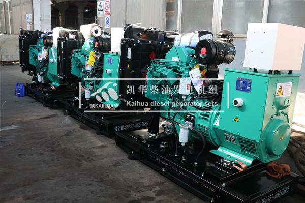 台州五台50KW康明斯发电机组今日成功出厂