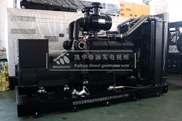 一台400KW上柴发电机组今日成功出厂
